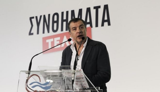The 2nd congress of The River party (To Potami) in Athens on Feb. 27 2016 / 2   ,    27  2016