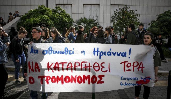 Δίκη για την Ηριάννα και τον Περικλή την Τετάρτη 21 Μαρτίου 2018, στο Εφετείο. (EUROKINISSI/ΣΤΕΛΙΟΣ ΜΙΣΙΝΑΣ)
