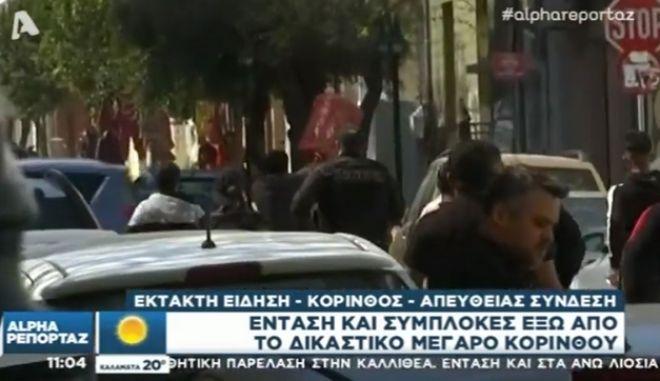 Κόρινθος: Ένταση και συμπλοκές Ρομά και αστυνομικών μετά τον θάνατο του επίδοξου ληστή
