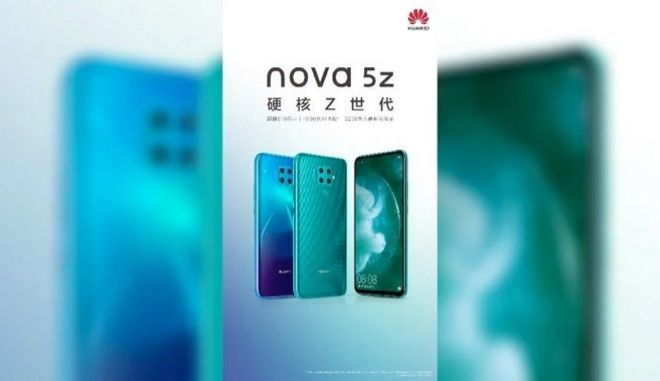 Huawei Nova 5z: Ακόμη ένα στη φετινή σειρά με τετραπλή κάμερα και Kirin 810