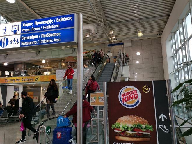 Burger King: Πρεμιέρα σήμερα στην Αθήνα