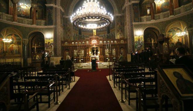 Εκκλησία στην Αθήνα