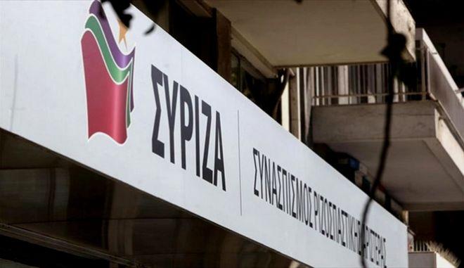 Επίθεση από αγνώστους στα γραφεία του ΣΥΡΙΖΑ στην Καισαριανή