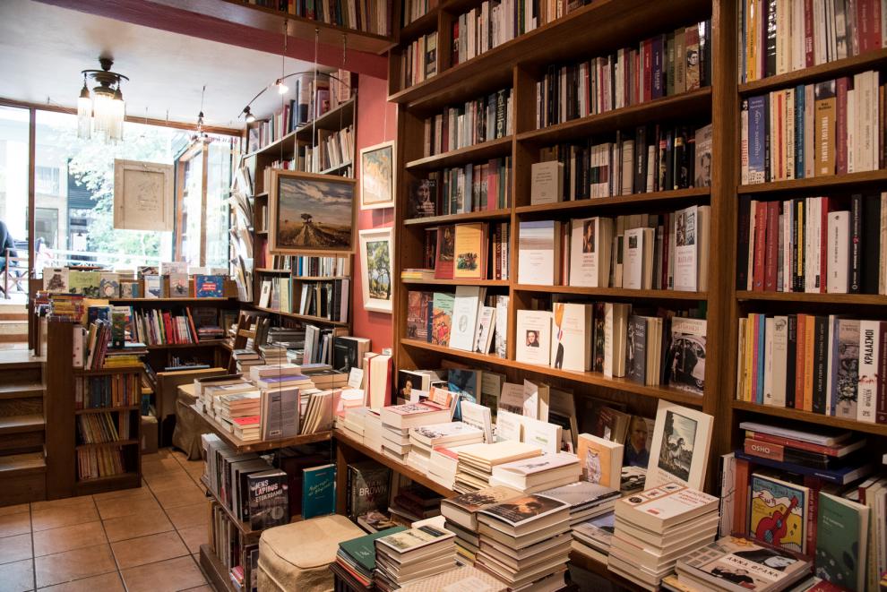 Lemon bookstore