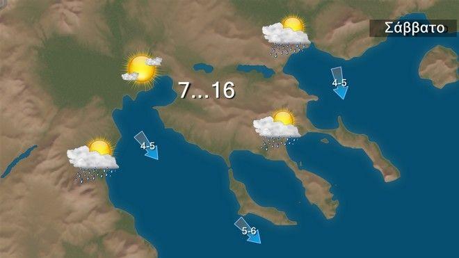 Καιρός: Νεφώσεις και τοπικές βροχές το Σάββατο - Πέφτει η θερμοκρασία