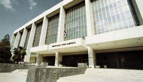Στάση εργασίας προκηρύσσουν δικαστές και εισαγγελείς