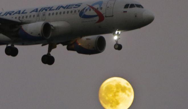 Αεροπορίας της Κύπρου
