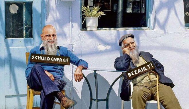 Bild: Το τρελό 100ετές πρόγραμμα των Ελλήνων και το αράχνιασμα των συνταξιούχων