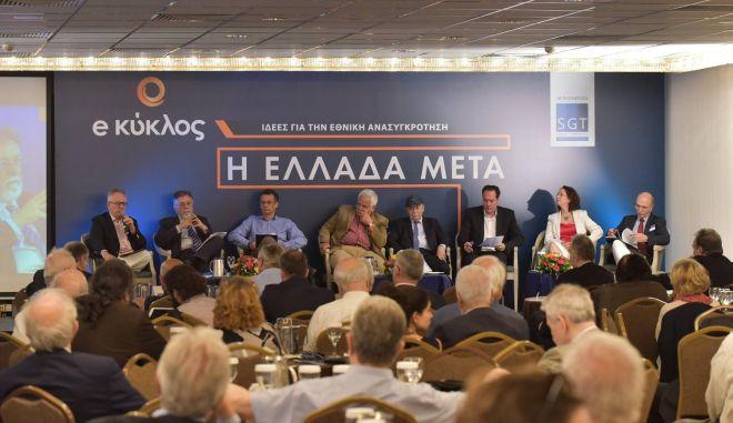 'Η Ελλάδα μετά': Η δεύτερη μέρα του συνεδρίου του Κύκλου Ιδεών του Ευάγγελου Βενιζέλου