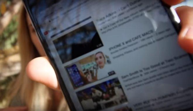 Apple: Απέλυσε μηχανικό μετά την δημοσίευση από την κόρη του βίντεο με το iPhone X