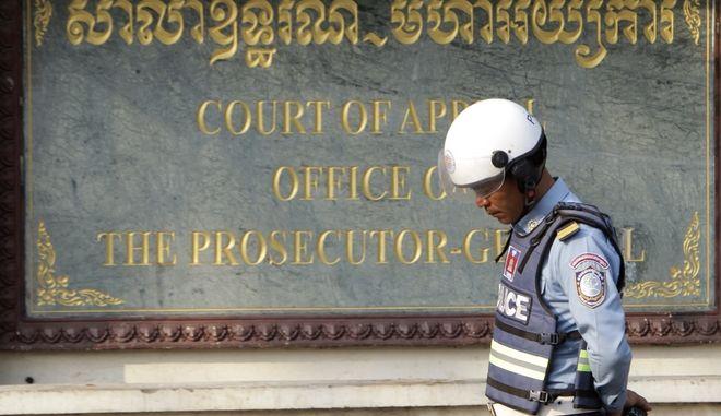 Αστυνομικός στην Καμπότζη