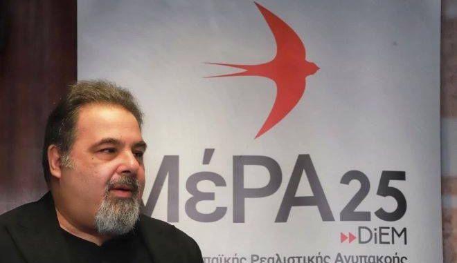 Σπύρος Δερβενιώτης: Ένα Κυβερνητικό Death Star στην ΠΥΡΚΑΛ