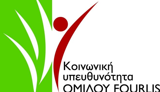 Έκθεση Κοινωνικής Υπευθυνότητας και Βιώσιμης Ανάπτυξης του Ομίλου FOURLIS
