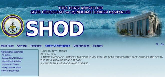 Νέα πρόκληση Τουρκίας: Ζητά με αντί-Navtex την αποστρατικοποίηση της Χίου