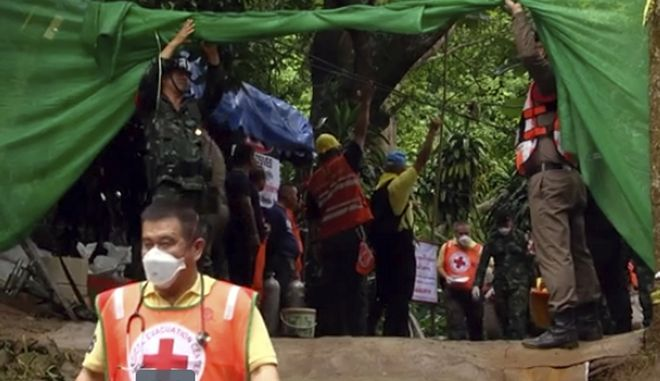 Σε εξέλιξη η επιχείρηση διάσωσης των παιδιών από σπήλαιο στην Ταϊλάνδη