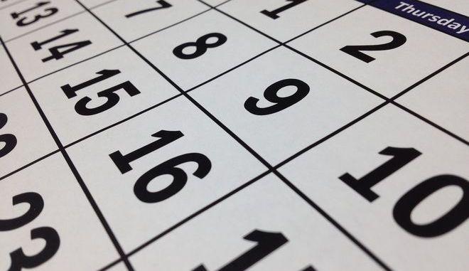 """Καθαρά Δευτέρα - Πάσχα 2019: Πότε """"πέφτουν"""""""