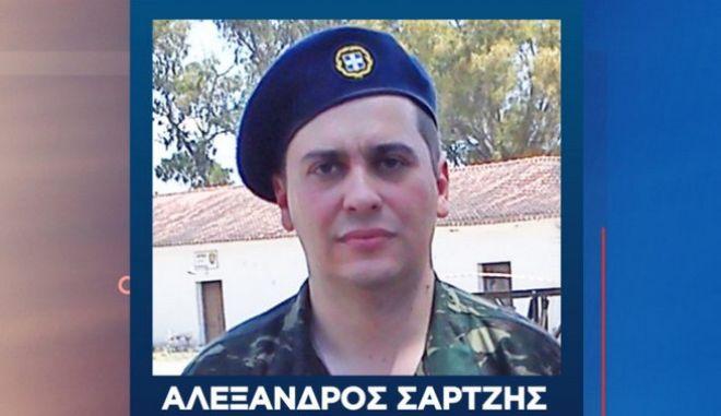 Νέα στοιχεία για το θάνατο του Αλέξανδρου – Αθανάσιου Σαρτζή