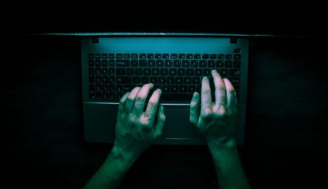 Διαδικτυακό έγκλημα