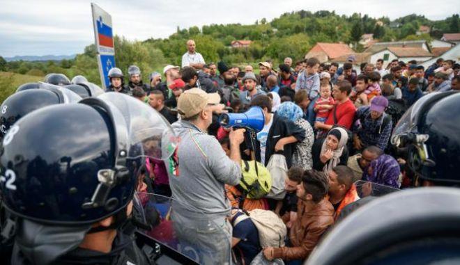 Η Λιουμπλιάνα περιορίζει τις μεταναστευτικές ροές στα σύνορά της