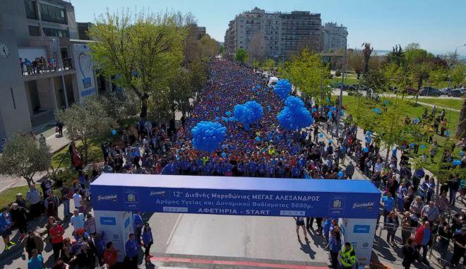 """Έρχεται ο Stoiximan.gr 13ος Διεθνής Μαραθώνιος """"ΜΕΓΑΣ ΑΛΕΞΑΝΔΡΟΣ'"""