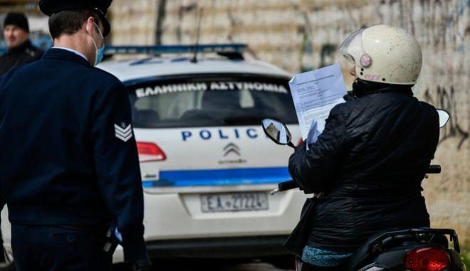 Έλεγχοι της Ελληνικής Αστυνομίας για τη διαπίστωση παραβίασης των μέτρων αποφυγής και περιορισμού της διάδοσης του κορονοϊού στην Πρέβεζα.