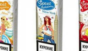 Donskoy Tabak: Η βιομηχανία που έγινε καπνός 1,3 δισ. ευρώ