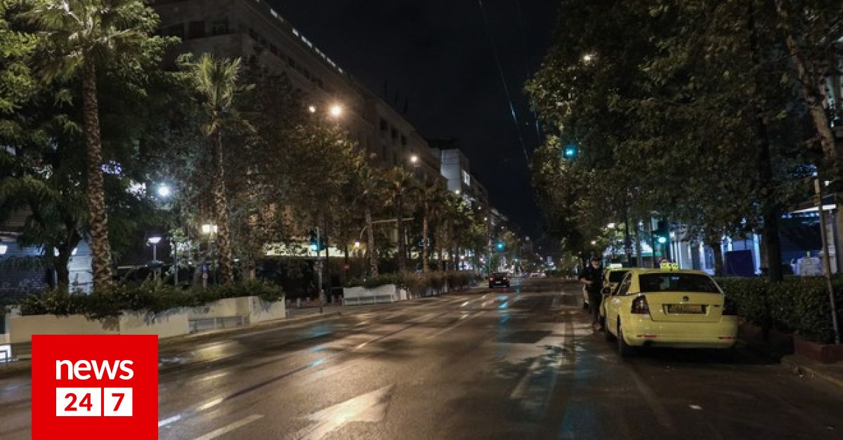 Μέχρι τα μέσα Ιουνίου τουλάχιστον η απαγόρευση κυκλοφορίας τις νύχτες – Κοινωνία