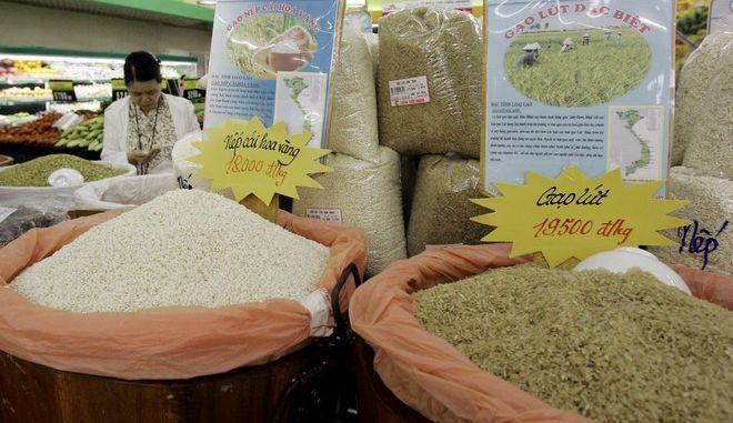 Ρύζι σε σούπερμάρκετ του Βιετνάμ