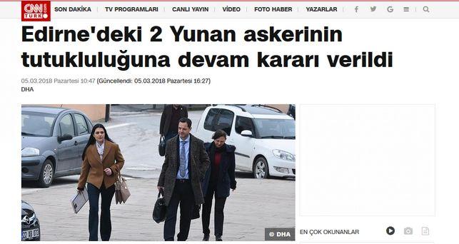 Τουρκικά ΜΜΕ: Απορρίφθηκε η αίτηση αποφυλάκισης των δύο ελλήνων στρατιωτικών