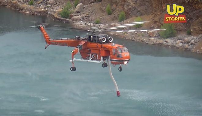 Βίντεο Drone: Εντυπωσιακά πλάνα από τον ανεφοδιασμό πυροσβεστικού ελικοπτέρου