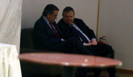 Τι προβλέπει η συμφωνία Σαμαρά-Βενιζέλου για τη διαθεσιμότητα