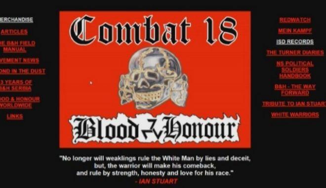 Ο άνθρωπος που διείσδυσε στα άδυτα της Combat18 αποκαλύπτει