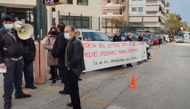 Διαμαρτυρία εκπαιδευτικών στο σχολείο που επισκέφτηκε ο πρωθυπουργός