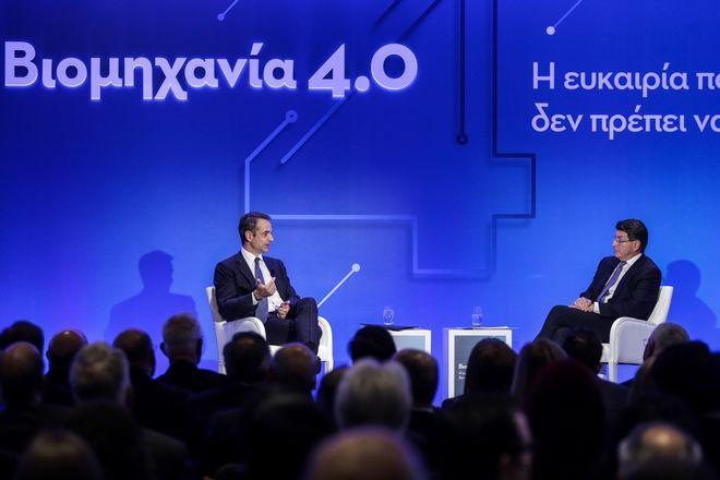 Ο Πρωθυπουργός Κυριάκος Μητσοτάκης στο Βιομηχανικό Συνέδριο ΣΕΒ