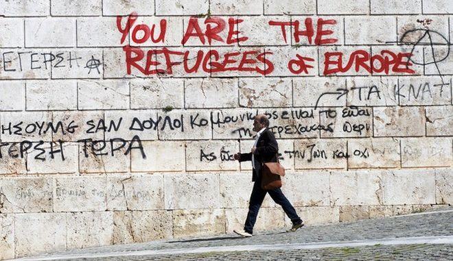 Bloomberg: Οι πιστωτές της Ελλάδας πρέπει να προχωρήσουν σε διαγραφή χρέους της