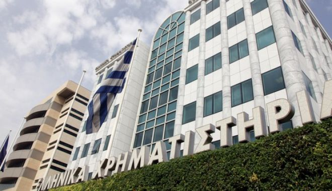 Υποβάθμισε το Χρηματιστήριο Αθηνών ο οίκος FTSE