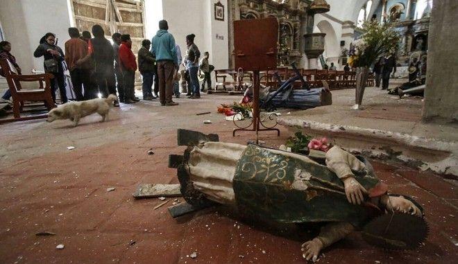 Περού: Υλικές ζημιές από τον σεισμό 7,3 Ρίχτερ