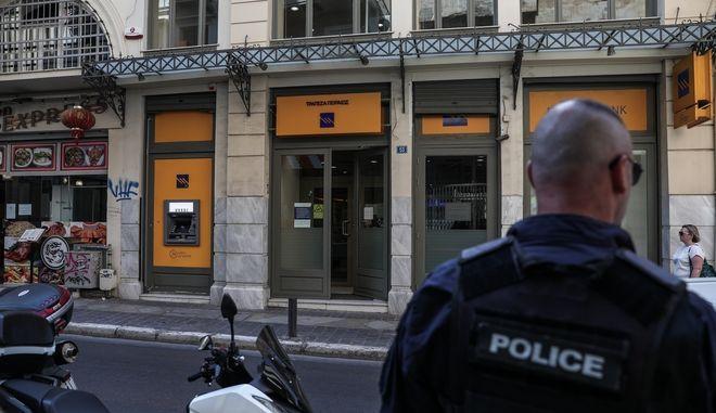 Ληστεία σε τράπεζα επί της οδού Μητροπόλεως