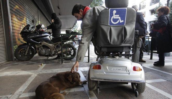 Οι δυσκολίες που αντιμετωπίζουν τα άτομα με αναπηρία στην Ελλάδα του 2013