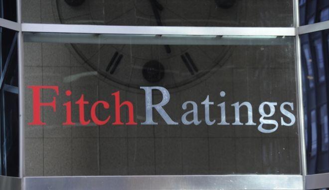 Fitch: Θετικό βήμα η προκαταρκτική συμφωνία Ελλάδας - δανειστών
