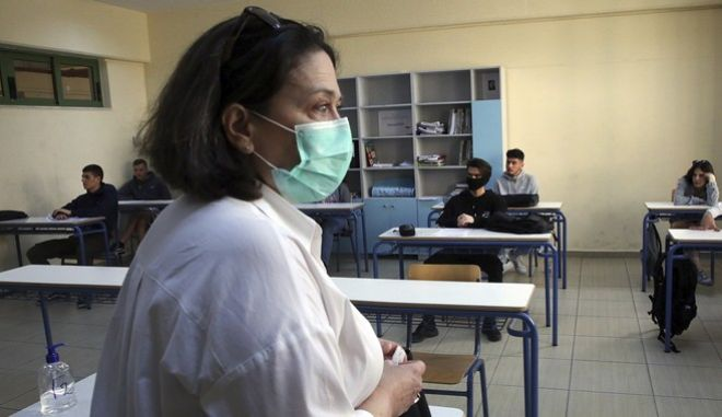 Σχολική τάξη εν μέσω της πανδημίας