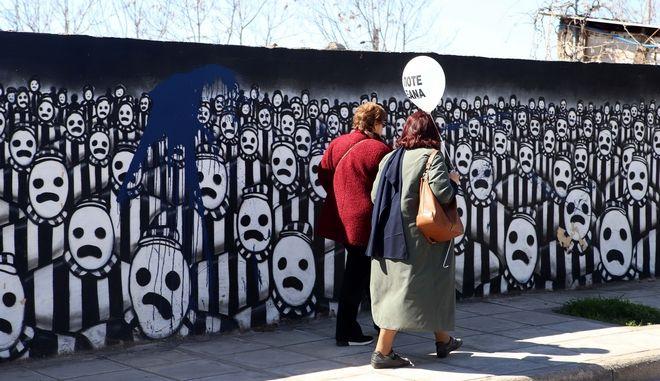 Πορεία στην μνήμη των Εβραίων της Θεσσαλονίκης, 2019.