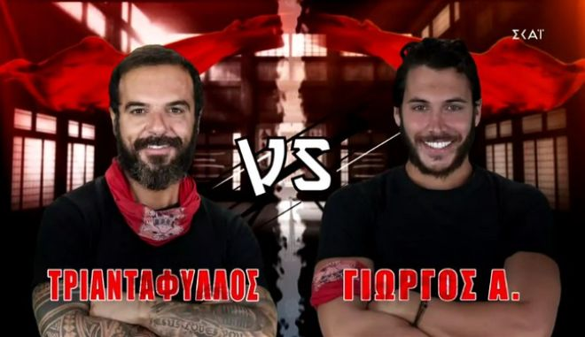 Survivor 4: Τριαντάφυλλος Vs Ασημακόπουλου