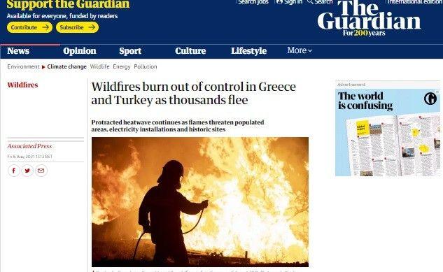 Τα διεθνή ΜΜΕ για τις πυρκαγιές στην Ελλάδα