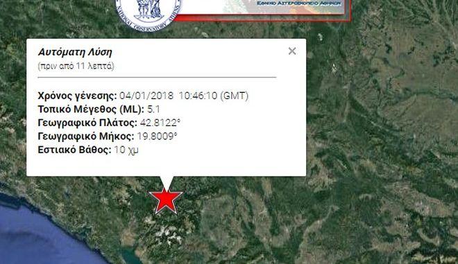 Σεισμός 5,1 Ρίχτερ στην Αλβανία