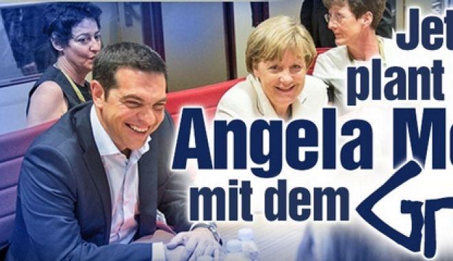 Σενάρια τρόμου από τη Bild: Τώρα και η Μέρκελ εξετάζει το Grexit