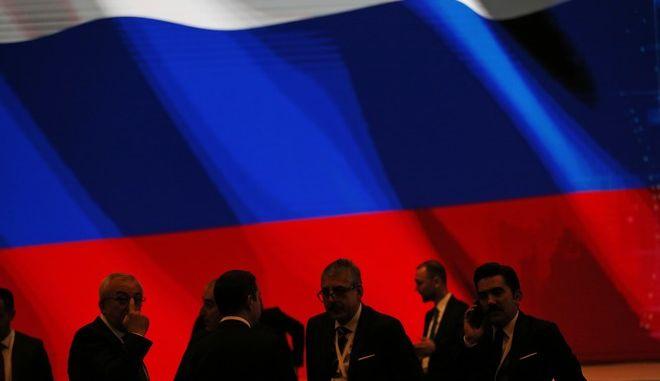 Ρωσική σημαία σε εκδήλωση