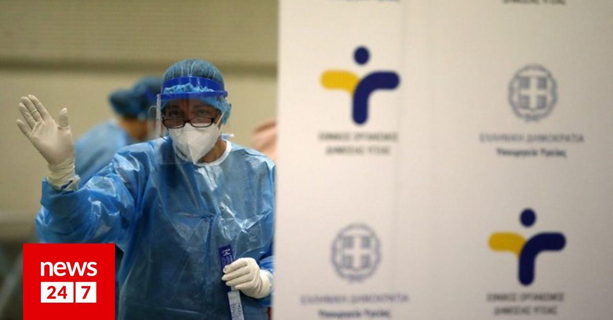 Κορονοϊός: 866 νέα κρούσματα στην Ελλάδα, 27 νεκροί και 337 διασωληνωμένοι – Υγεία