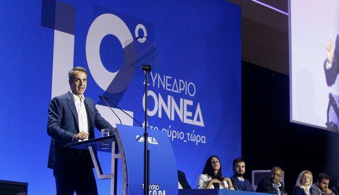 Oμιλία του πρωθυπουργού και προέδρου της ΝΔ Κυριάκου Μητσοτάκη στο 12ο συνέδριο της ΟΝΝΕΔ