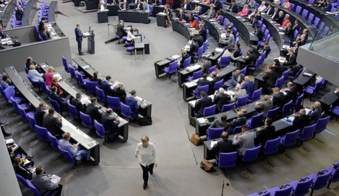 Φωτό αρχείου: Γερμανικό κοινοβούλιο
